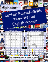 Alphabet Teaching Resource Games