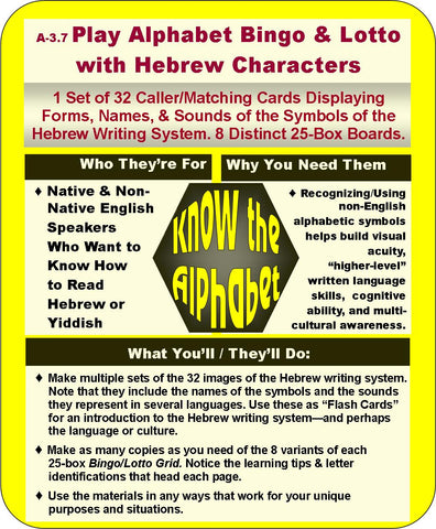 Play Alphabet Bingo-Lotto with Hebrew Characters