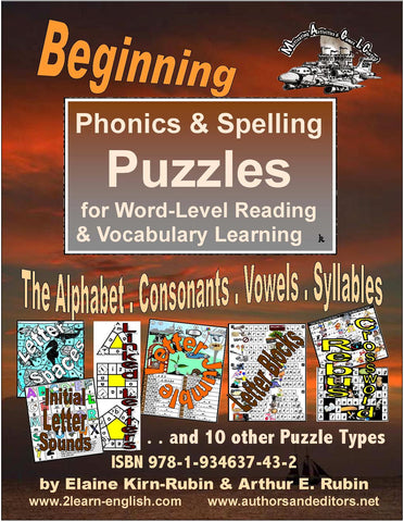 Spelling, Phonics, Reading Puzzles for better Pronunciation Beginning Level