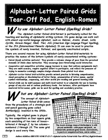Alphabet Letters Paired Grids English - Roman About  & Sample