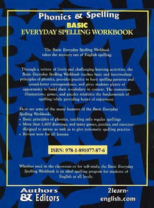 Spelling (AUDIO ONLY) - Basic Workbook, <br/> Patterns & Principles of English Spelling