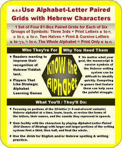 A-05.5: Use Alphabet-Letter Paired Grids with Hebrew Characters