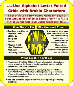 A-05.6: Use Alphabet-Letter Paired Grids with Arabic Characters