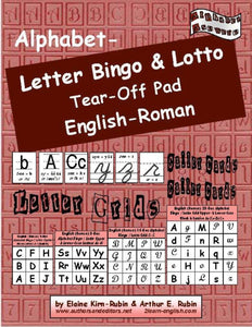 English Letter Lotto and Bingo