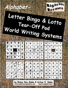 A-18: Alphabet Letters Bingo/Lotto, World-Writing Systems: 15 Games of 8 boards each + Caller Cards