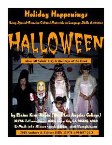 Teach about Halloween in American culture using this Teacher Resource.