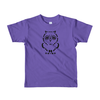 Pets In Tech Purple / 2yrs Ascii Owl - Short sleeve kids t-shirt
