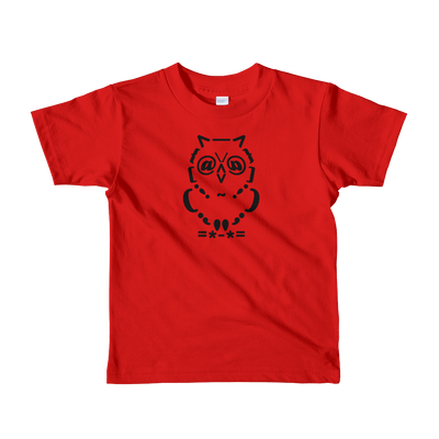 Pets In Tech Red / 2yrs Ascii Owl - Short sleeve kids t-shirt