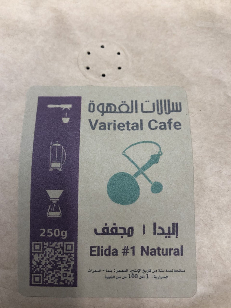 Varietal Cafe Elida #1 Natural