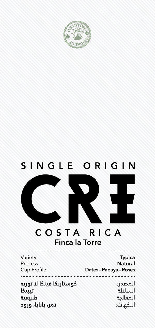 Costa Rica Finca la Torre Natural Process - كوستاريكا فينكا لا توري طبيعية - EQUAL Coffee Hub
