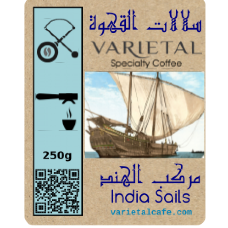 Indian Sails Espresso blend - إسبرسو مركب الهند - EQUAL Coffee Hub