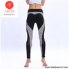 Leopard Heart Leggings Gray / S