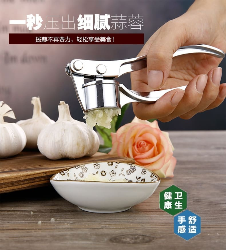 Large garlic garlic household stainless steel four-in-one pressure garlic garlic garlic creative kitchen manual garlic