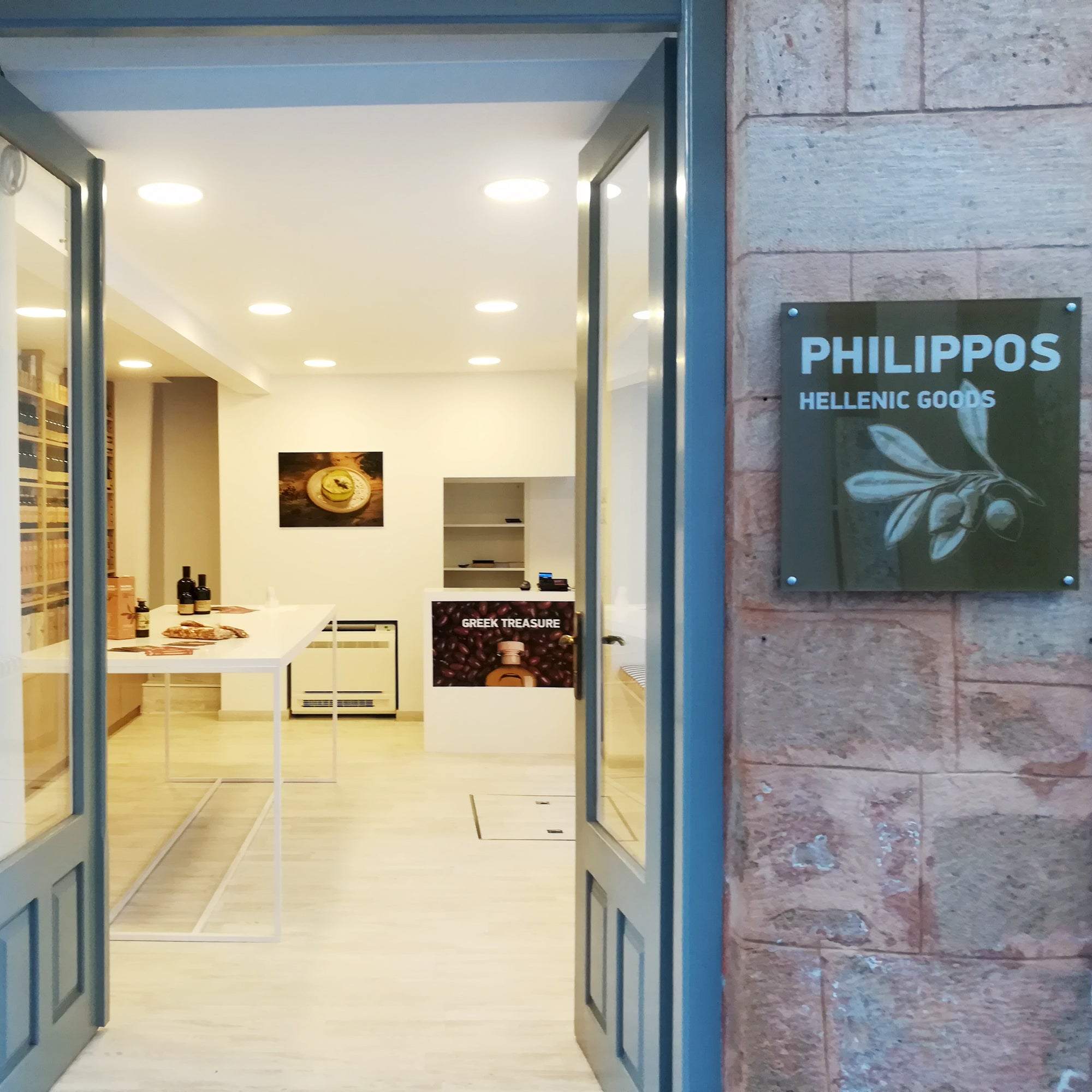Visit Philippos' new shop in Aegina!