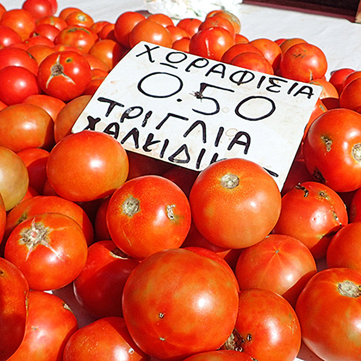 Greek tomatoes
