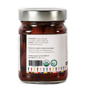 Tragano Greek Organics Pitted Kalamata Olives