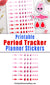Cute Period Tracker Printable Planner Stickers- Track your period the cute way! This printable sticker sheet includes adorable sharks and blood drops in varying shades of pink/red. | menstrual cycle tracker, shark week tracker, blood drop sticker, #plannerStickers #printablePlannerStickers #DigitalDownloadShop