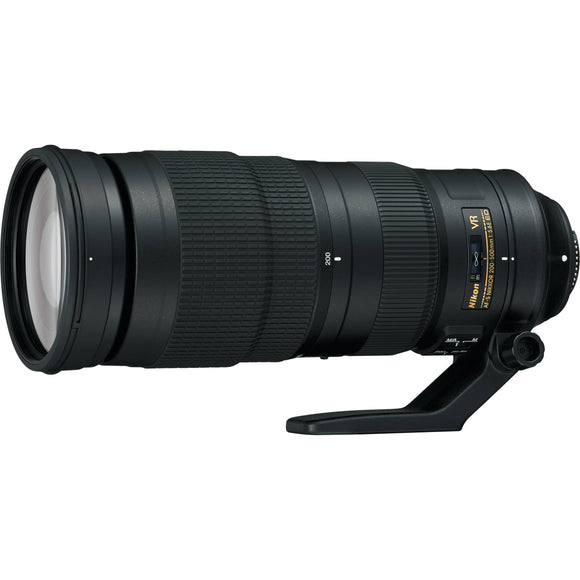 Nikon 200-500mm F5.6 Rental Orem