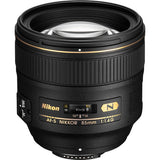 Nikon 85mm f1.4 Rental Orem (rex)