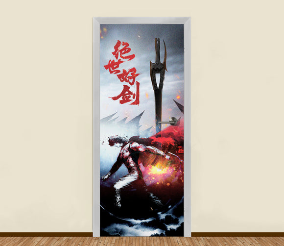 The Storm Raiders: 步惊云 Residential Door Art - LA31 Store