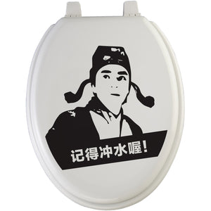 OO..Only You Stephen Chow - Toilet Seat Art - LA31 Store
