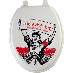 Red Army Type 2 - Toilet Seat Art - LA31 Store