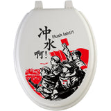 Red Army Type 1 - Toilet Seat Art - LA31 Store
