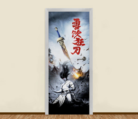 The Storm Raiders: 聂风 Residential Door Art - LA31 Store