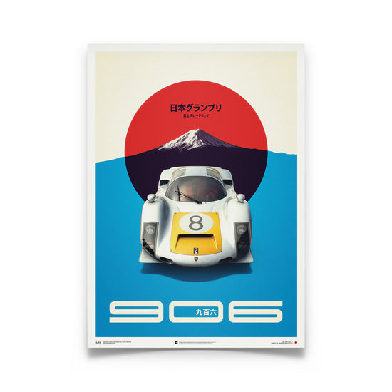Porsche 906 1967 Japanese Grand Prix Winner White Print