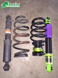 GECKO RACING G-STREET Coilover for 13~UP TOYOTA RAV4