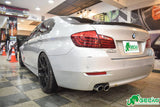 GECKO RACING G-STREET Coilover for 11~16 BMW 5 Series F10 RWD