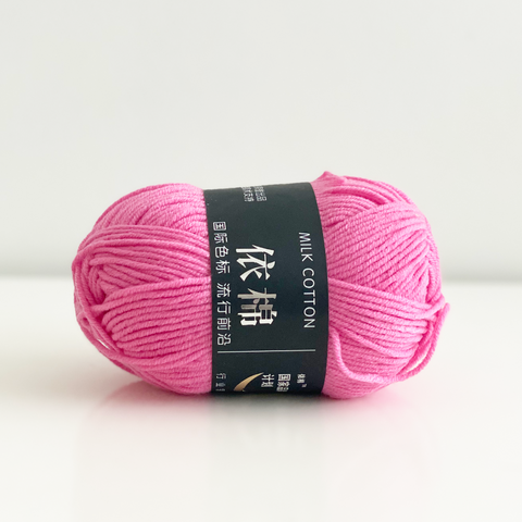 Japanese Soft Cotton Yarn - Hot Pink, 50g