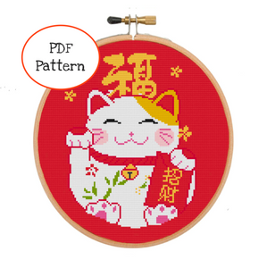 lucky cat chinese new year red envelope cross stitch pattern pdf downloadable embroidery needlepoint hard difficult