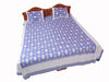 Pochampally Ikkat Cotton Double Bedsheet  [D1153202]