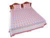 Pochampally Ikkat Cotton Double Bedsheet  [D1153242]