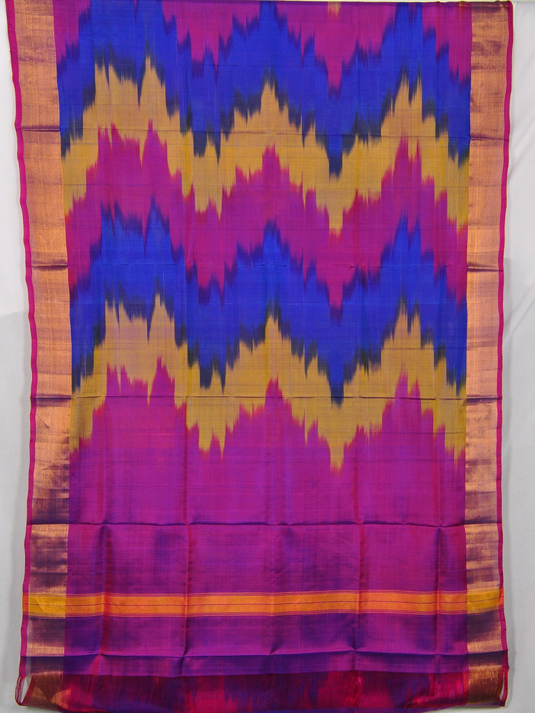 Pochampally ikat pure silk saree [D11132960]