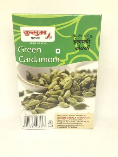 Green Cardamon (Elaichi) Whole - 100g
