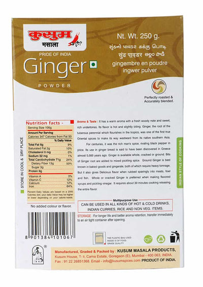 Ginger (Sunth Powder) - 100 g