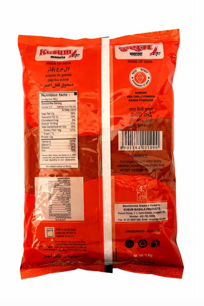 Red Chilly Powder (Mirchi Powder)