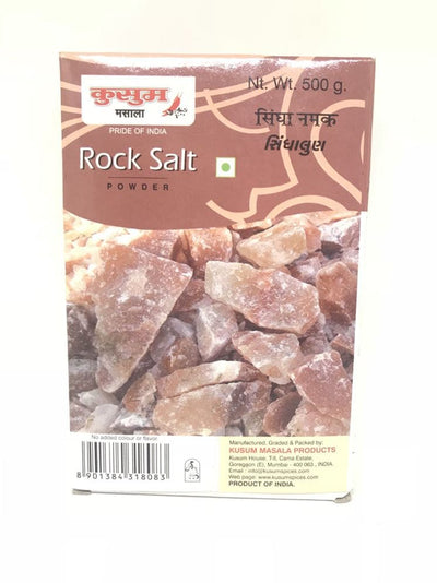 Rock Salt (Sindhalun) Powder - 1 Kg