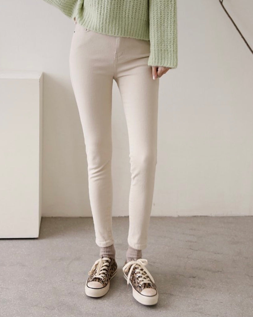 Fitted Cut Stretchy Jeans (Beige)