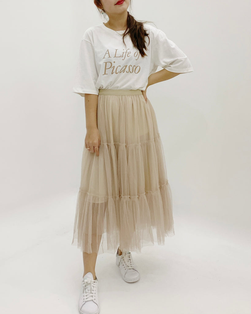 Tulle Tiered Flare Banded Skirt (Beige)