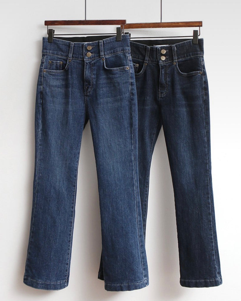 Slight Bell Bottom Stretchy Jeans (Dark Denim)