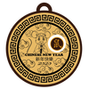 Chinese New Year 2020 Gold Coin