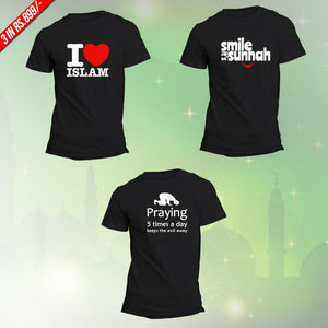 Prayer Offer Islamic T-Shirts Combo: Love Islam, Sunnah, Praying Tees