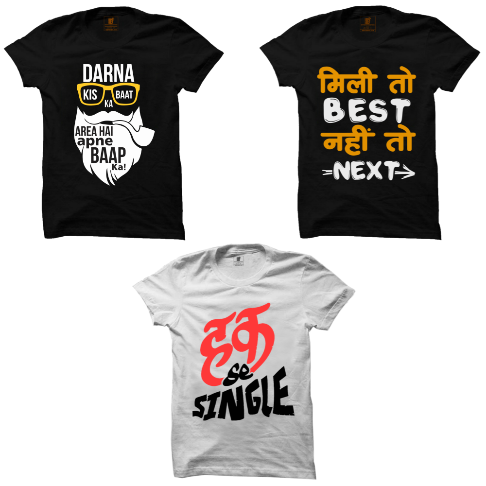 Funny Premium T-Shirts Combo: Darna, Mili best, Single Tees - Badtamees