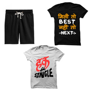 Funny Tee and Shorts Limited time Combo: Mili to Best, Single, Shorts - Badtamees