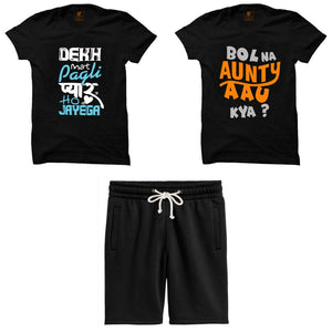 Funny Tee and Shorts Limited time Combo: Dekh mat, Bol na, Shorts - Badtamees