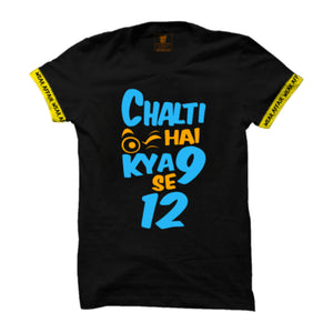 Chalti hai Kya 9 se 12: Black Half Sleeve Tshirt With Rib