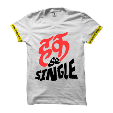 Haq se Single T-shirt with Rib